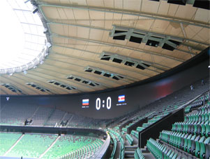 Монтаж EUCERAMIC на футбольном стадионе